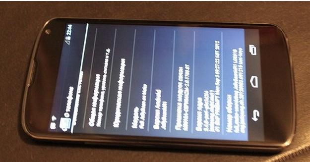 Ecco i primi screenshoot e scatti fotografici provenienti dal Nexus di LG
