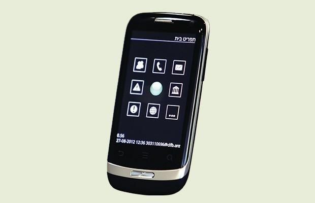 Project RAY: ecco lo smartphone Android dedicato ai non vedenti