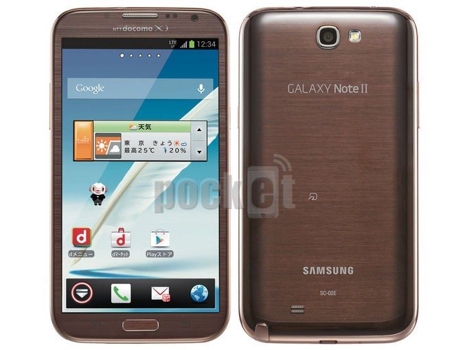 Samsung Galaxy Note 2: arriva il colore Amber Brown