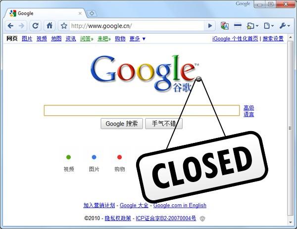 Google: il governo cinese attacca i servizi di BigG