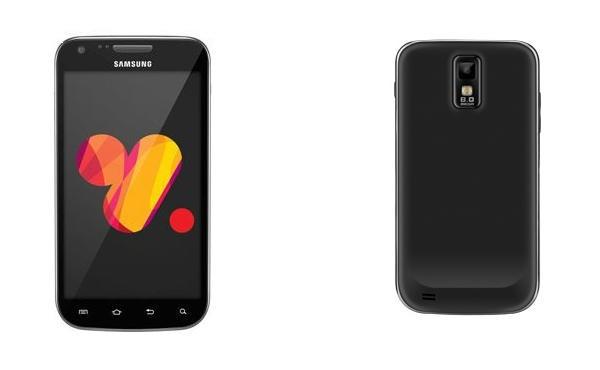 Samsung Galaxy S II Plus in arrivo ad inizio 2013
