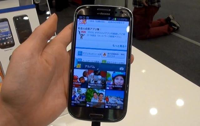 Samsung Galaxy S III: più apps compatibili con il Multi-Windows di Android 4.1.2