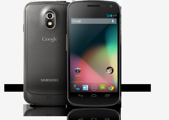 Galaxy Nexus Yakju: Android 4.2 è ancora in fase di sviluppo
