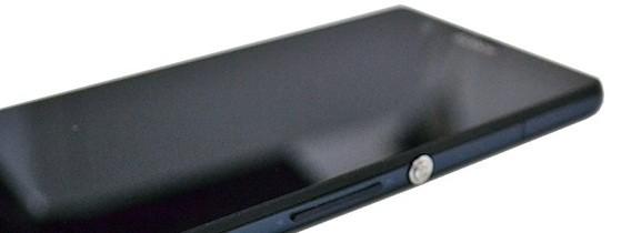 Sony Yuga C660X sarà Xperia Z