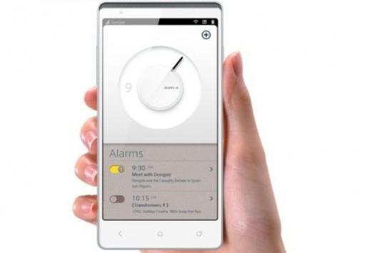 ZTE Nubia Z5: prima immagine frontale dello smartphone full HD