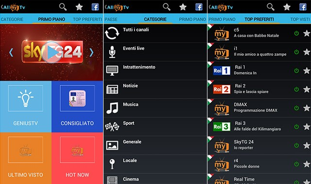 Allmytv Android