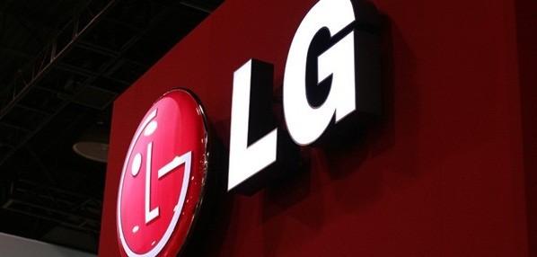 LG Optimus G2: presentazione ufficiale in autunno