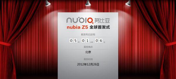 ZTE-Nubia-Z5