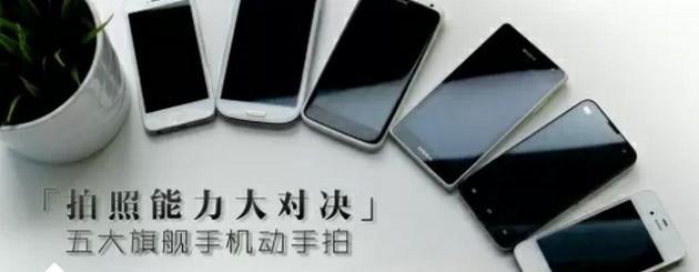 Xperia TX, iPhone 5/4S, Galaxy S III, One X e Mi-Two in un confronto fotografico