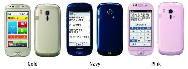 Fujitsu Raku Raku: lo smartphone Android pensato per gli anziani