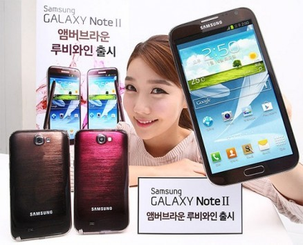 Note 2 Amber Brown e Ruby Wine : si comincia dalla Corea