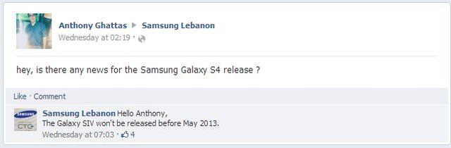 Samsung Libano