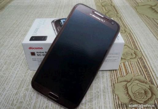 Ecco il Galaxy Note II nella colorazione Amber Brown