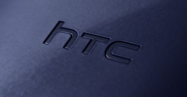 HTC M7: display Full HD con densità pixel di 468ppi? [UPDATE: nuovo render]