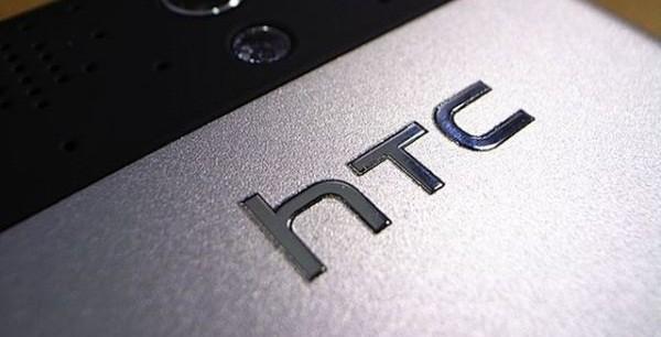 HTC: trapelati i nomi in codice di molti smartphone, M7 già al CES 2013?