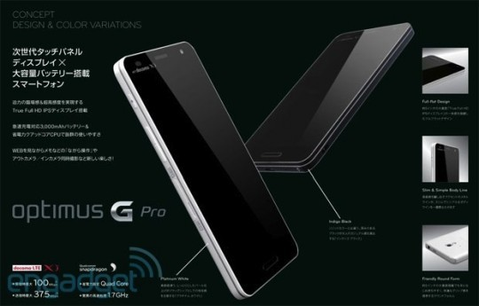 LG Optimus G Pro: specifiche trapelate, sarà una variante di Optimus G2?