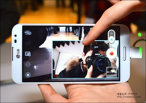 LG Optimus G Pro: video su Panorama VR e doppia registrazione