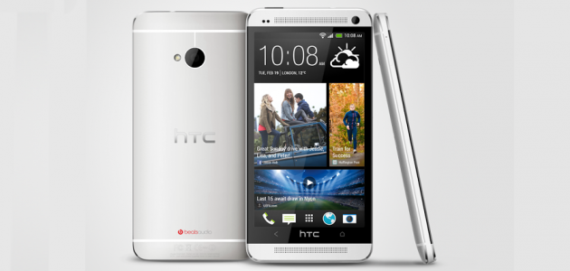 HTC presenta ufficialmente il nuovo One [UPDATE (x2): nuovi video hands-on]