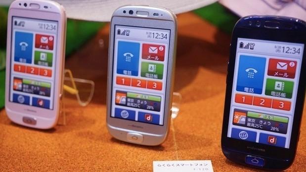 Fujitsu: gli smartphone Android per anziani pronti al lancio in Europa