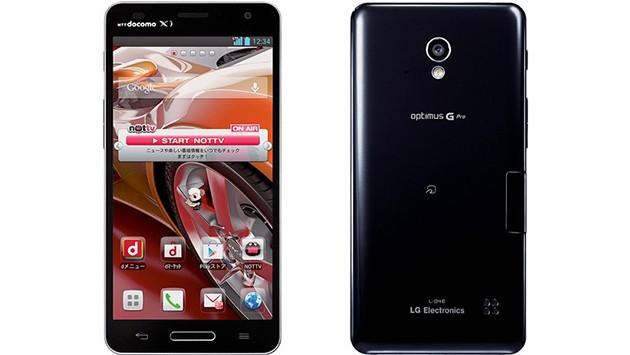 LG Optimus G Pro sarà il primo smartphone a montare il processore Snapdragon 600