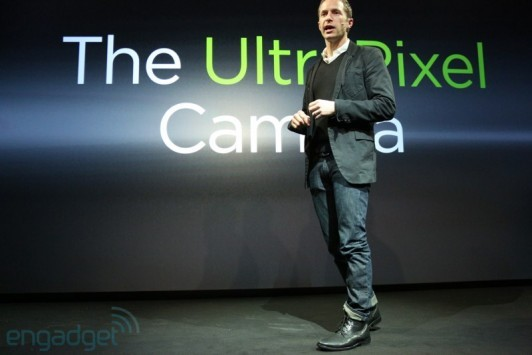 HTC One: cos'è una Fotocamera UltraPixel?