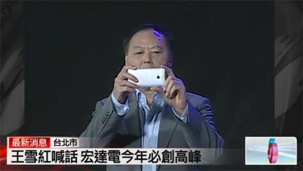 HTC M7 mostrato da Peter Chou