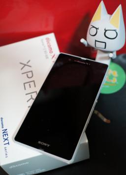 Sony Xperia Z vs aurora boreale: una serie di video promozionali pubblicati da Sony