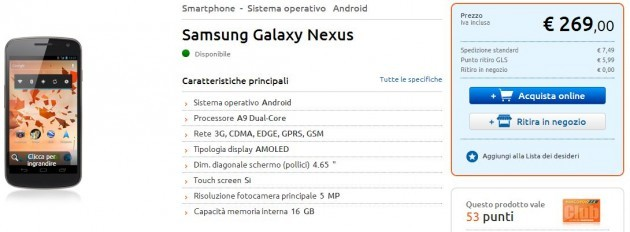 Samsung Galaxy Nexus a 269€ su Marco Polo Shop