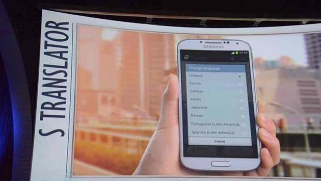 Alcune nuove funzioni del Galaxy S IV arriveranno anche su Galaxy S III e Note II