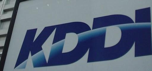 AU Smartpass, ecco come l'operatore giapponese KDDI fa concorrenza a Play Store