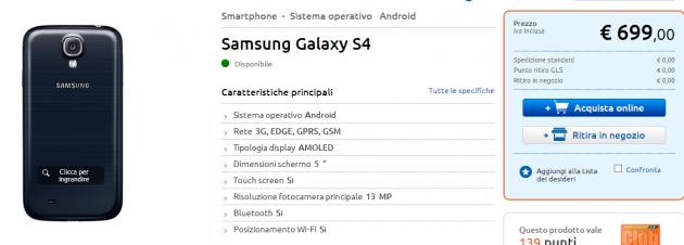 Samsung Galaxy S IV: disponibile in prevendita anche da MarcoPolo Expert con consegna dal 24 aprile