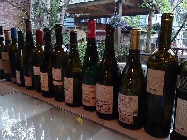 Bottles_Xperia-Z
