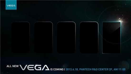 Il nuovo Pantech Vega è uno smartphone da 5.6