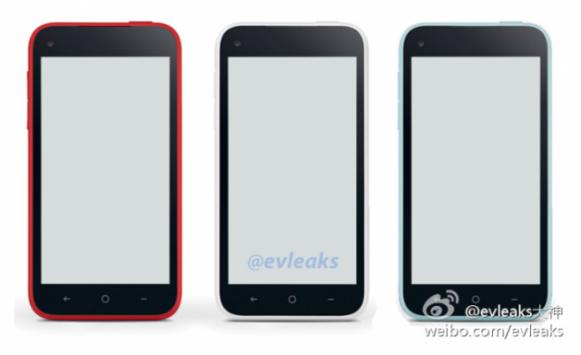 HTC First: nuove immagini lo ritraggono in differenti colorazioni