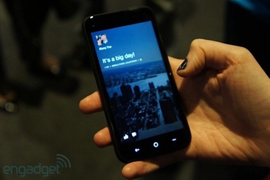 HTC First: ecco un primo video unboxing