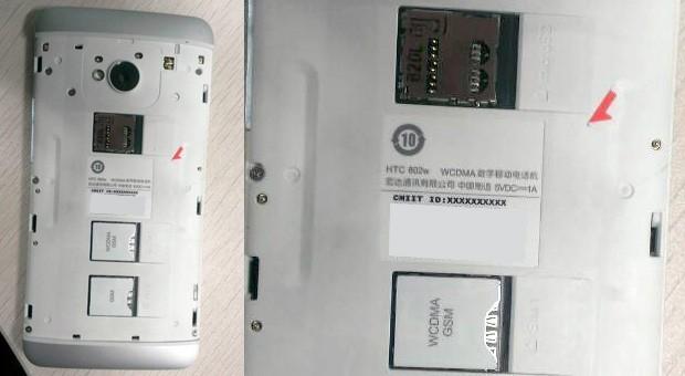 HTC One: in Cina una versione con slot MicroSD e dual sim