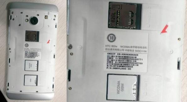 HTC One: disponibile in Cina anche in versione Dual Sim e con slot microSD