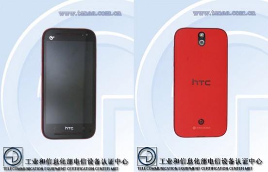 HTC 608t: trapelata la prima presunta immagine dello smartphone da 4.5