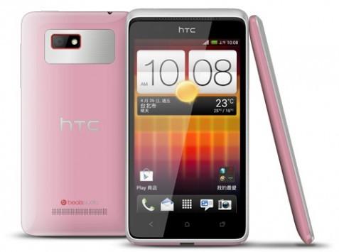 HTC Desire L: smartphone con CPU dual-core da 1 GHz, display da 4,3