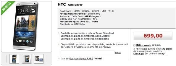 HTC One: presente sul catalogo online di MediaWorld a 699€