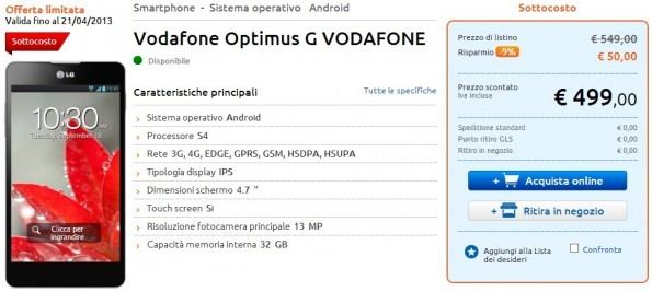 LG Optimus G disponibile a 499€ da Marcopolo Expert