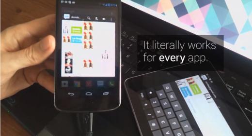 Paranoid Android al lavoro su una propria versione del Multi-Windows