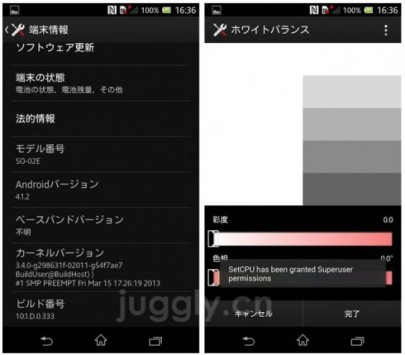 Sony Xperia Z: in arrivo un nuovo update per le