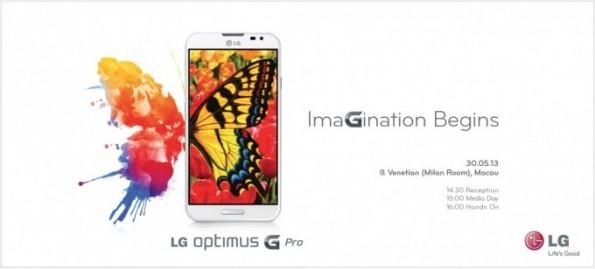 LG Optimus G Pro: presentazione ufficiale all'evento del 30 Maggio