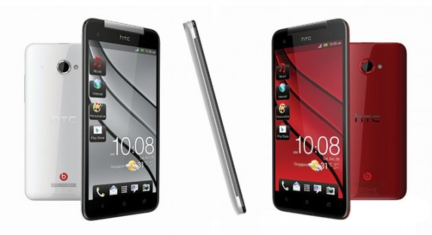 HTC Butterlfy 2 con Snapdragon 800, display da 5.2