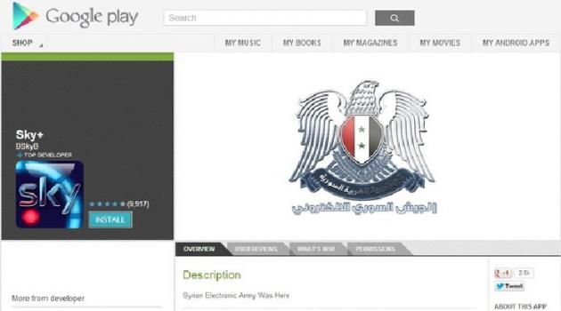 Le applicazioni di Sky sono sotto attacco di hacker Siriani, disinstallatele!