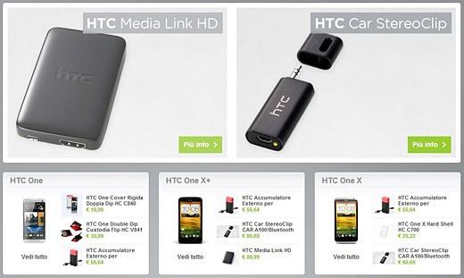 HTC: tutti gli accessori scontati del 20% durante la finale di Champions League