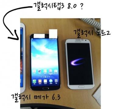 Samsung Galaxy Tab 3 8.0: trapelate in rete nuove immagini