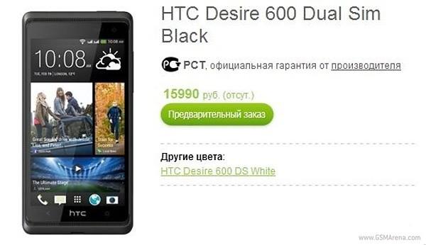 HTC Desire 600: aperti i pre-ordini in Russia a circa 509 dollari