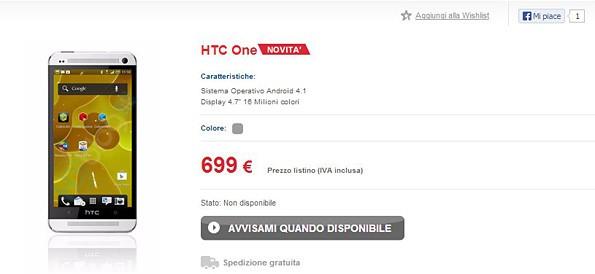 HTC One entra ufficialmente nel listino di TIM